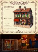 【Minecraft】海辺のレストラン【オルタンシア】