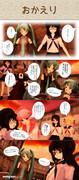 【MMD4コマ】織木野学園へ行こう!第48話