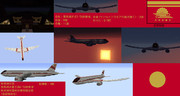 【Minecraft】秋津洲帝国 EB-76(76年恵飛須沢式旅客機)【配布あり】