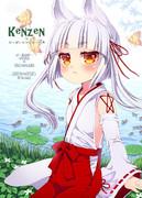 夏コミ新刊2冊目『Kenzenなおっぱいとひんぬーの本』