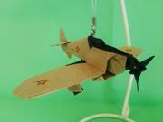 レシプロ飛行機