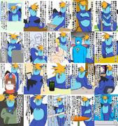 【クッキー☆漫画】硬いものを柔らかくする魔法!