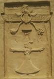 アフラマズダーの印に似てる……(適当)