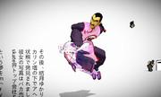 スケートを楽しむタオパイパイ