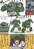 【C90/艦これ】雪風ちゃんの宣伝!!