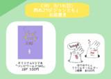 c90 夏コミ3日目(8/14)でのサークル参加情報