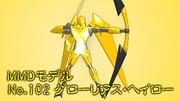 【遊戯王MMD】 No.102 光天使グローリアス・ヘイロー 【モデル配布】