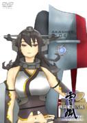 【MMD】戦闘艦娘 雪風 -OPERATION 3-