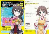C90 新刊告知(2冊)