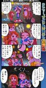 ミリオン四コマ『アイドル肝だめし遊園地』