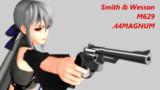 【VerUP】S&W M629Ver1.1