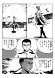 軍神霧島-5