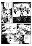 軍神霧島-6