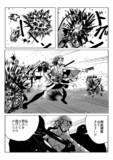 軍神霧島-7
