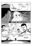 軍神霧島-8