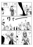 軍神霧島-10