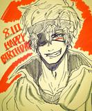 ラビ誕生日おめでとう!