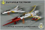 【MMDヤマト】国連宇宙軍極東方面空間戦闘群