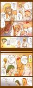 幻の君【+後日談】