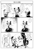 C90サンプル漫画