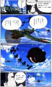 [MMD艦これ×ザ・コクピット] まるで過去か未来から飛んできた幻の鳥のようだ・・・