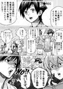 初戦艦に問う真相(取材編・3)