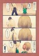 武楓エロ漫画みたび