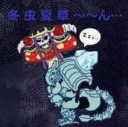 でふぉ版 ★ 見事! 添い寝権 を GETした こきゅ~とす !(仮定)