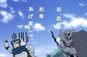 デフォ 版 ★ デスナイト に 追い回される べりゅーす 隊 長 !