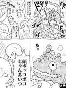 しんごじくん6(ネタバレ注意)
