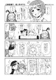 あんきらハピハピ劇場☆無意識で、食い気味で☆