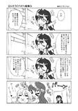 あんきらハピハピ劇場☆シキゴロウさん覚醒☆