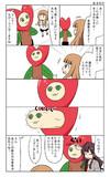 うえきちゃん