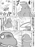しんごじくん8(ネタバレ注意)