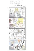 東方盆休みボイスドラマ企画
