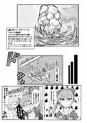 デュエリスト熊野2- 07
