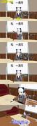 ゲームセンター泊地 2016夏イベに挑戦 OPトーク【MMD】