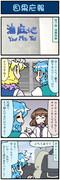 がんばれ小傘さん 2081
