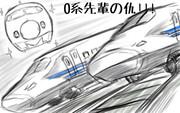 【ネタバレ注意】ヤケクソ作戦
