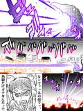 しんごじくん11(ネタバレ注意)
