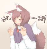 襲うより襲われる要素が強い影狼くん♂