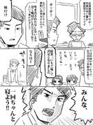 しんごじくん13(ネタバレ注意)