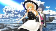 【MMD】駆逐艦のような戦艦と戦艦になりたい駆逐艦