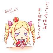 Beatrice!!