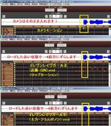 【MMD】「イレヴンレイヴガール」トレース音源と配布モーションがずれた場合の対処