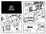 ヒジキ物語01