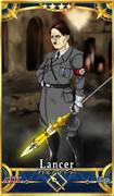 総統閣下の『偽・覇者聖槍(ロンギヌスⅡ)』