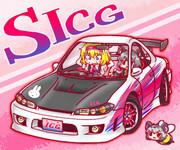 S ICG