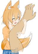 狐耳生えてるヤンデレ幼女に腕噛まれたい