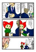 うえきちゃんとプロデューサー